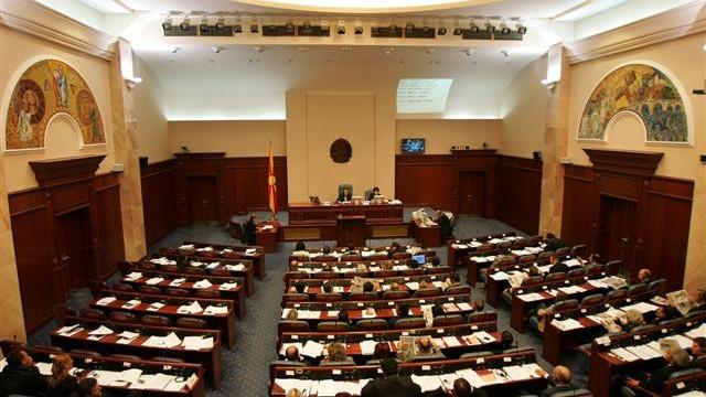 Собранието изгласа амнестија