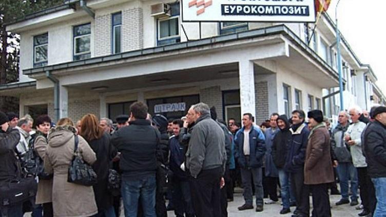 """Протестите на работниците од """"Еурокомпозит"""" се радикализираат"""