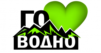 """""""Го сакам Водно"""" на 12.05.2018"""