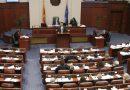 Референдумското прашање е спротивно на европските стандарди утврдени од Венецијанската комисија