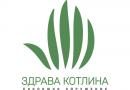 """Активисти избркани од """"Еуромакс"""""""