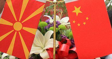 "Народна Република Кина одбила грчко барање за користење на ""македонско"""