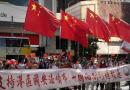 Повеќе од 70 држави го поздравија законот на НР Кина за заштита на националната безбедност во Хонг Конг
