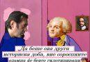Во одговор на Гордан Стошевиќ: Сороспиите први ќе побараат дуче