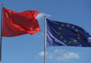 Н.Р. Кина е најголемиот трговски партнер на ЕУ