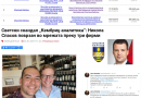Левица реагира за уште два скандалозни договори помеѓу општина Карпош и Спасов