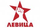 Левица: Владата на чело со премиерот Заев освен со криминал Собранието го контаминираше и со вирус!