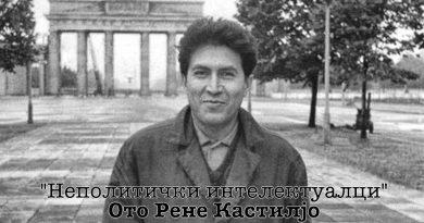 """""""Неполитички интелектуалци"""" – Ото Рене Кастилјо"""
