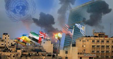 ООН ќе ги истражува израелските воени злосторства