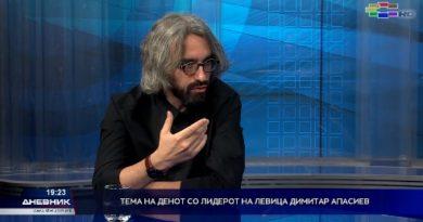 Апасиев: На мајтап со Крмов велевме Маричиќ да не го изел Изборниот законик