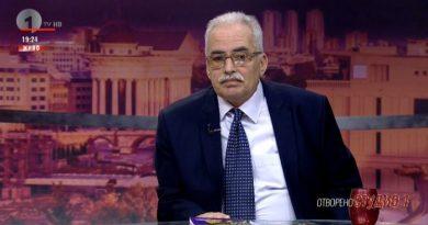 Илиевски: Македонија со хибриден криминален режим