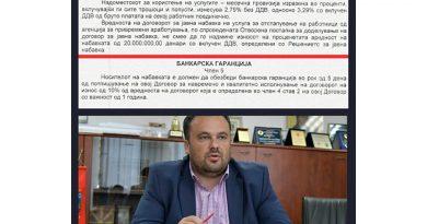 Левица – Кисела Вода: Темелковски ќе потроши 20 милиони денари за нови вработувања во пренатрупаната администрација