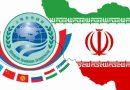 ИР Иран е полноправна членка на Шангајската организација за соработка