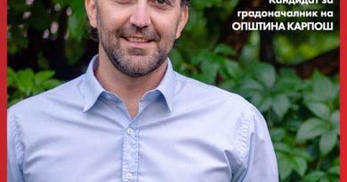 ДАРКО РИСТОВСКИ- Да се избориме заедно да го вратиме Карпош таму каде што му е местото – кај народот