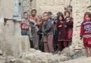 Вооружени сили на САД убија седум деца, но никој нема да биде казнет
