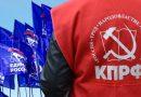 Путин победник, Комунистичката партија на Русија најголема опозициска сила